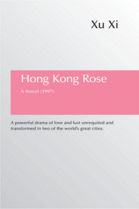 Hong Kong Rose cover - click to view full size