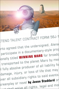 Winning Mars cover - click to view full size