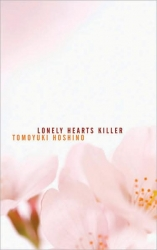 Lonely Hearts Killer cover - click to view full size