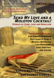 Send My Love and a Molotov Cocktail! cover - click to view full size