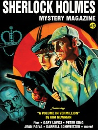 Sherlock Holmes Mystery Magazine #3 cover - click to view full size