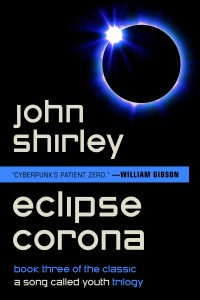 Eclipse Corona cover - click to view full size