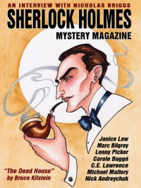 Sherlock Holmes Mystery Magazine #7 cover - click to view full size