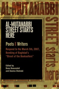 "Al-Mutanabbi Street Starts Here: Poets and Writers Respond to the March 5th, 2007, Bombing of Baghdad's ""Street of the Booksellers"" cover - click to view full size"