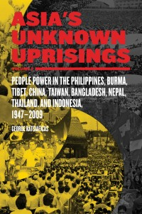 Asia's Unknown Uprisings Volume 2 cover - click to view full size
