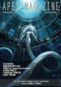 Apex Magazine Issue 49 cover - click to view full size