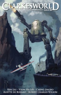 Clarkesworld Magazine – Issue 88 cover - click to view full size