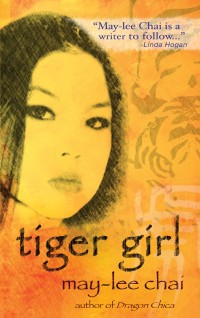 Tiger Girl cover - click to view full size