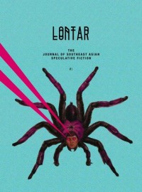 lontar-the-journal-of-southeast-asian-speculative-fiction-issue-1-cover