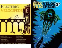 Electric Velocipede 2013 Bundle cover - click to view full size