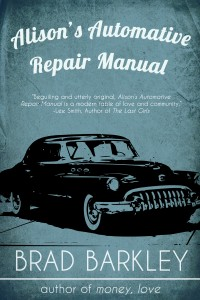 Alison's Automotive Repair Manual cover - click to view full size