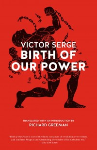 Birth of Our Power cover - click to view full size