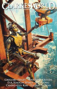 Clarkesworld Magazine – Issue 158 cover - click to view full size