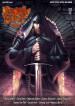 Fantasy Scroll Magazine Issue #12