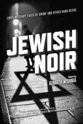 Jewish Noir cover - click to view full size