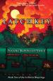 Latchkey Preorder