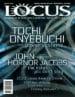 Locus August 2020 (#715)