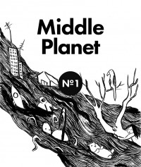 middle-planet-no-1-cover
