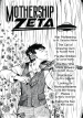 Mothership Zeta Magazine – Issue 4
