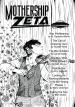 Mothership Zeta Magazine – Issue 4