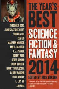 The Year's Best Science Fiction and Fantasy 2014 cover - click to view full size