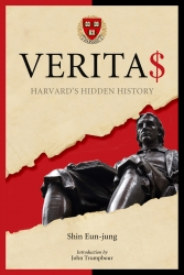 Verita$: Harvard's Hidden History cover - click to view full size